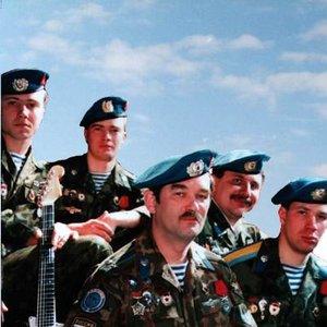Bild för 'Голубые Береты'