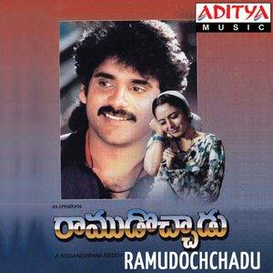 Image for 'Ramudochchadu'