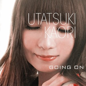 Image for 'GOING ON'