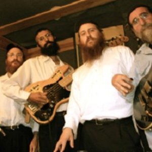 Image for 'Kabbalah Dream Orchestra'