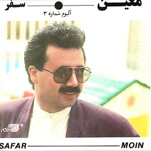 Image for 'Safar'