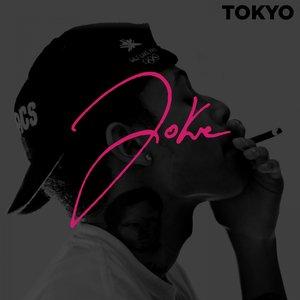 Bild för 'Tokyo'