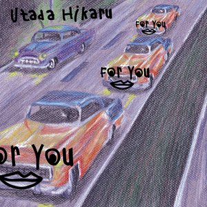 Image for 'For You / タイム・リミット'