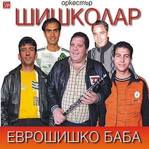 Image for 'Euroshishko Baba'