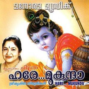 Image for 'Hare...Mukunda (Srikrishna Sthuthis)'