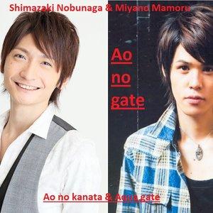 Image for 'shimazaki nobunaga & miyano mamoru'