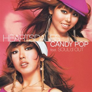 Image for 'Candy Pop'
