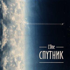 Image for 'Понедельник'