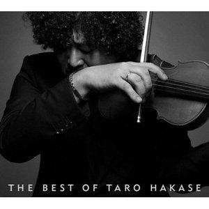 Immagine per 'THE BEST OF TARO HAKASE'