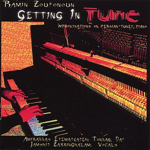Image for 'Getting In Tune'