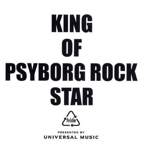 Image for 'KING OF PSYBORG ROCK STAR'