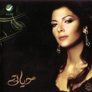 Image for 'Hayaty'