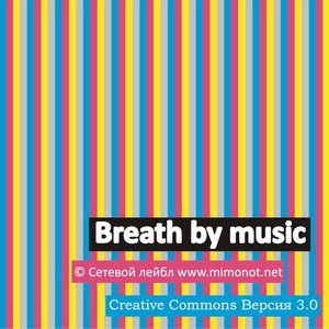 Image for 'Various Artists - Breath by music'