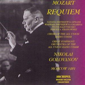 Image for 'Requiem D Minor KV 626 : I. Introitus - Requiem aeternam'