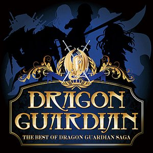 Image for 'THE BEST OF DRAGON GUARDIAN SAGA'