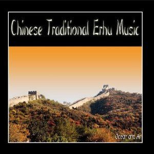 Image pour 'Chinese Traditional Erhu Music'