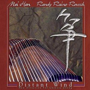 Image pour 'Distant Wind'