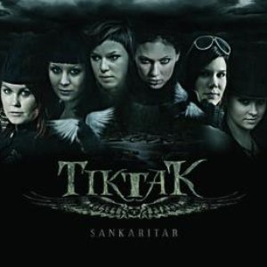 Image for 'Sankaritar'