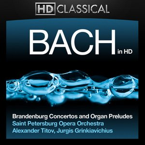 Immagine per 'Eight Short Preludes and Fugues: III. Prelude and Fugue in E Minor, BWV 555'