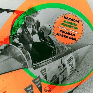 Image for 'Manama Dragon'