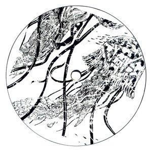 Image for 'The Balihu Bootleg EP'
