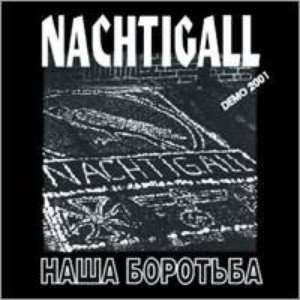 Image for 'Nachtigal'