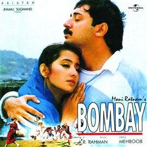 Image for 'Bombay'
