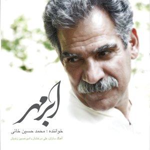 Image for 'Shahr-E Ghorbat'