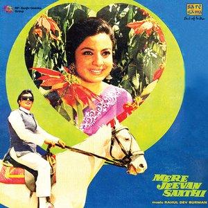 Image pour 'Mere Jeevan Saathi'
