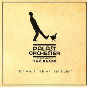 Image for 'Kein Schwein ruft mich an (Variation 1)'