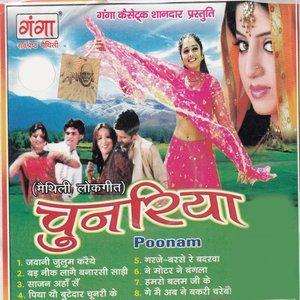 Image for 'Chunrariya'