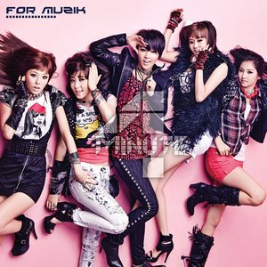 Image for 'For Muzik'