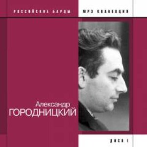 Image for 'Снег (1953-1961)'