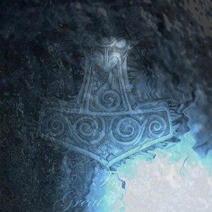 Image for 'Dusk of the Gods'