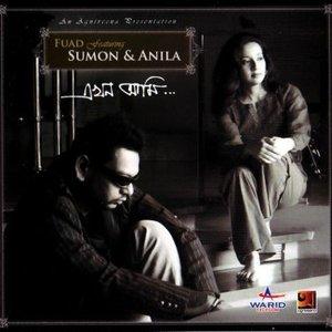 Image pour 'Sumon & Anila'