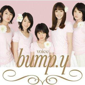 Bild für 'voice'