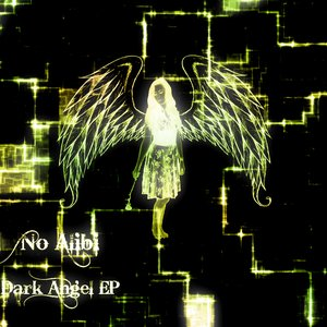 Image for 'Dark Angel E.P'