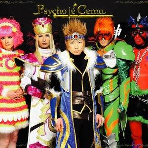 Image for 'Psycho le Cému'