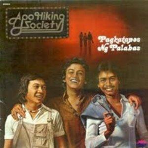 Image for 'Pagkatapos ng Palabas'