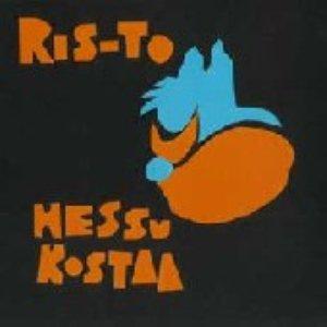 Image for 'Hessu kostaa ja muita hiiritarinoita'