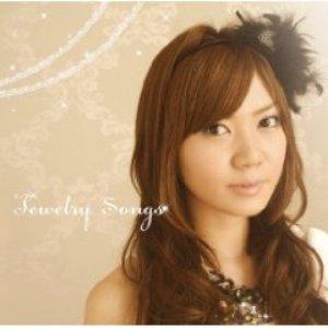 Imagen de 'Jewelry Songs'
