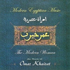 Image for 'The Modern Women'
