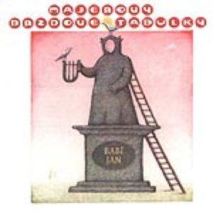 Image for 'Babí Jan'