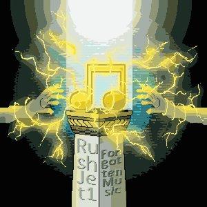 Image for 'Predication'