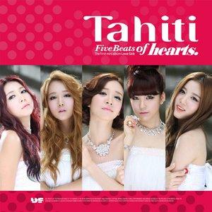 Image for 'Tahiti (타히티)'