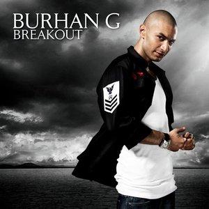 Imagem de 'Breakout'