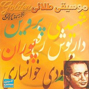 Image for 'Persain Golden Music - Mahmoodi Khansari'