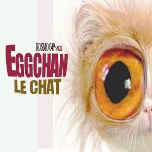 Image pour 'Le Chat'