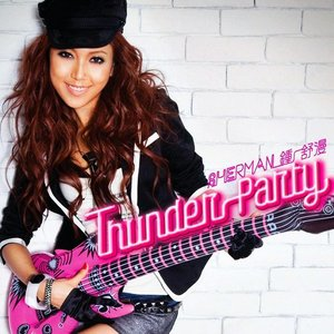 Image for 'Thunder Party'
