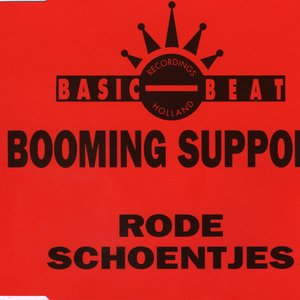 Image pour 'Booming Support'